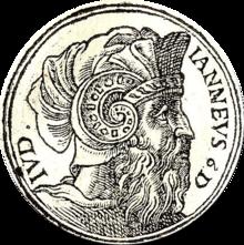 Александр Jannaeus.png