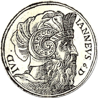Alexander Jannaeus King and High Priest of Judaea