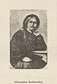 Alexandra Borkowska (62028).jpg