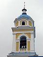Aliaxandar Newski Church in Pružany 2934.Jpg