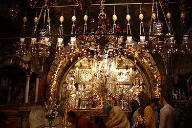 Altar of the Crucifixion, Holy Sepulchre 2010 3.jpg