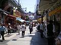 Ameyayokocho Shops.JPG