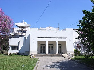 Parque Centenario - The Friends of Astronomy observatory.