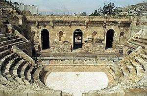 Odeon theater (Amman) - Amman's Odeon next to the much larger Roman Theater