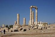Amman BW 2