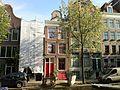 Amsterdam - Groenburgwal 53.JPG