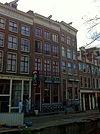 amsterdam - oudezijds achterburgwal 47