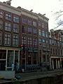 Amsterdam - Oudezijds Achterburgwal 47.jpg