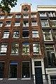 Amsterdam - Prinsengracht 693.JPG