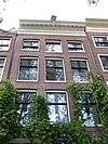 amsterdam oudeschans 44 top