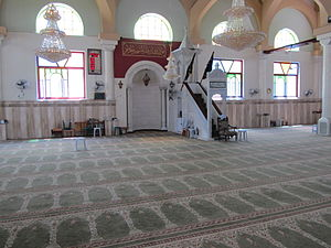 An-Nasr Mosque - Interior view