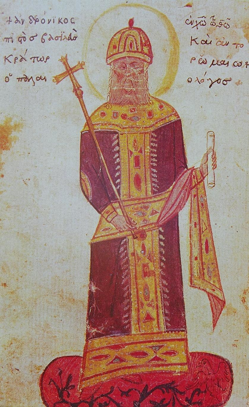 Andronikos II Palaiologos