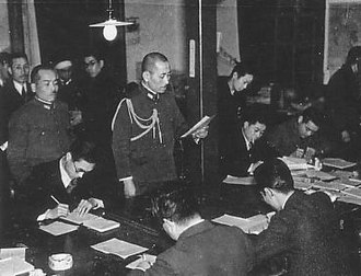 Imperial General Headquarters - Announcement from Imperial General Headquarters on January 1942
