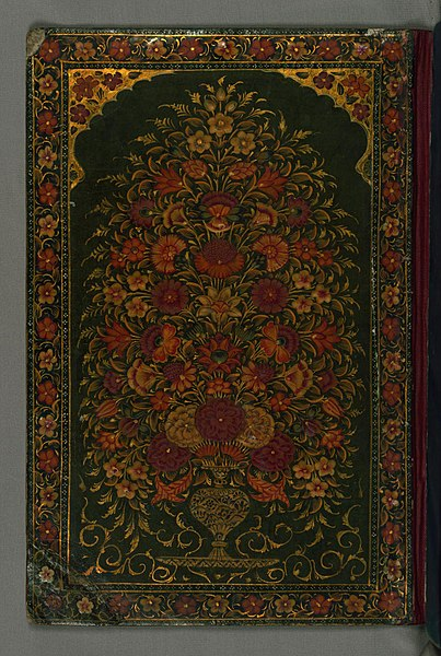 File:Anonymous - Binding from Yusuf and Zulaykha - Walters W646binding - Bottom Interior.jpg