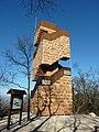 Antal Dévényi observation tower, Nagy-Kopasz Hill.JPG