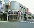 AomoriBank Towada-601.jpg