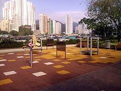 Ap Lei Chau Wind Tower Park Fitness Corner.jpg