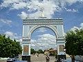 Arco em honra pela passagem em 1953, da imagem peregrina milagrosa de Maria - panoramio.jpg