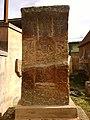 Arinj Karmravor chapel (khachkar) (8).jpg