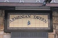 Armenian Tavern's sign in Old City og Jerusalem 03.jpg
