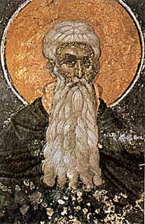 Desert Fathers - Icon of Arsenius the Great, notable Desert Father.