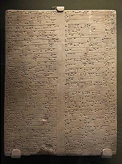 Tukulti-Ninurta I