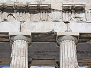 Entablature on the west side of the Parthenon.