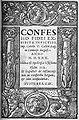 Augsburger Konfession 1531 Titel.jpg