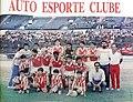 Auto Esporte Clube 1992.jpg