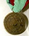 Azərbaycan Parlamentinin açılışı münasibəti ilə hazırlanmış medal (ön tərəf).JPG