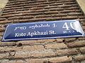 Az óvárosi Kote Apkhazi utca.jpg