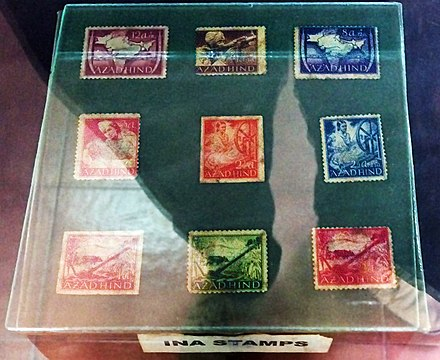 Postage stamps released by Indian National Army in display at Netaji Birth Place Museum, Cuttack Azad Hind stamps released by Indian National Army in display at Netaji Birth Place Museum, Cuttack, Odisha, India.jpg