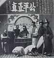 Bílý ďábel v Pekingu 31.jpg