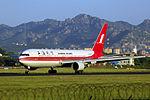 B-2498 - Shanghai Airlines - Boeing 767-36D - TAO (14335656152).jpg