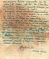 BASA-118K-2-33-2-Letter of Anna Kamenova.JPG