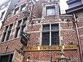BRUXELLES Ancienne Auberge - A l'Etrille du Vieux Bruxelles (2).jpg
