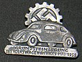 Badge, commemorative (AM 1996.71.146).jpg