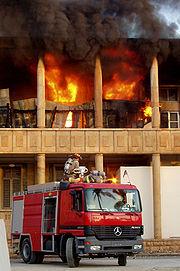 Baghdad fire department engine Iraq