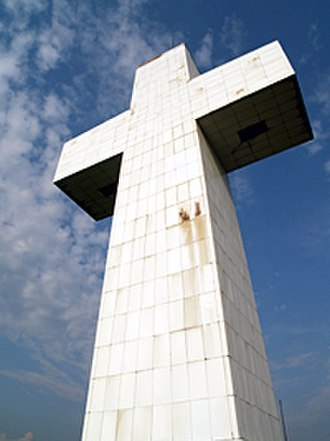 Bald Knob Cross - Bald Knob Cross rises high above the Shawnee National Forest west of Alto Pass, Illinois, USA.
