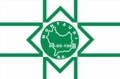Bandeira do Município de Montauri-RS.png