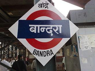 Bandra railway station - Image: Bandra platform board