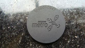 Namma Metro - The obverse of an entry token issued