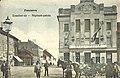 Banka u Pančevu.jpg