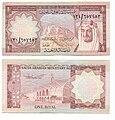 Banknotes saudi arabian.jpg