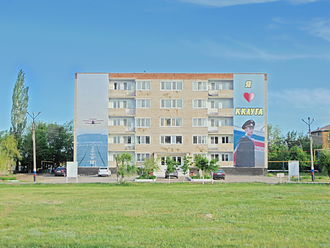 Krasnokutsky District - Barracks in Krasny Kut, Krasnokutsky District