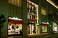 Barneys New York in Kobe Japan02s5s3200.jpg