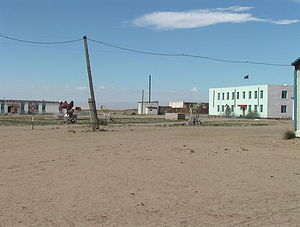 Baruun Bayan-Ulaan, Övörkhangai - Baruun Bayan-Ulaan sum centre