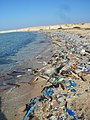 Beach in Sharm el-Naga02.jpg