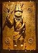 Benin Bronzes, Horniman Museum 3.jpg