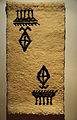 Berber carpet from Kairouan.jpg